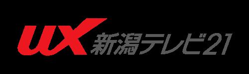 UX新潟テレビ