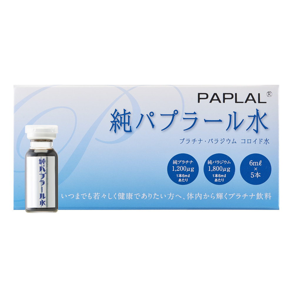 Pure PAPLAL water